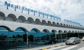 Аэропорт Рас-Аль-Хаймы - Ras Al Khaimah International Airport