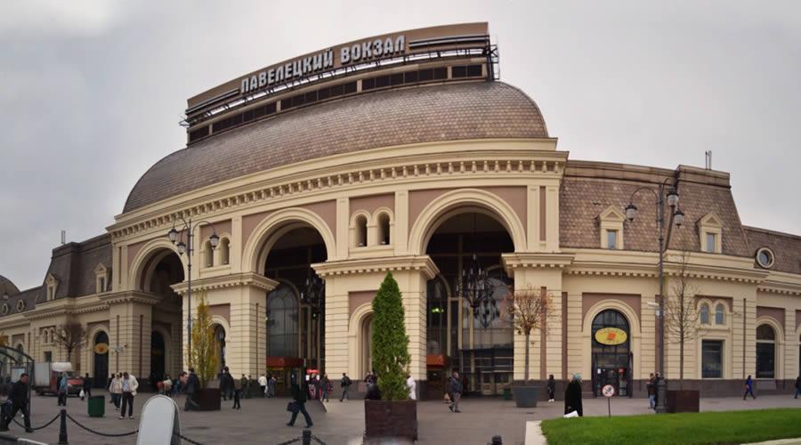 Москва павелецкий вокзал фото